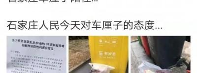 钟南山预言成真?鸡翅阳性、车厘子阳性、啤酒阳性!去年8月感染治愈又阳性,张伯礼、吴尊友最新判断来了!